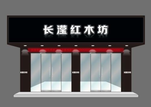 柳州廣告設計——白天黑色晚上發白光的發光字是哪種?