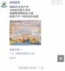 西安微信朋友圈广告推广