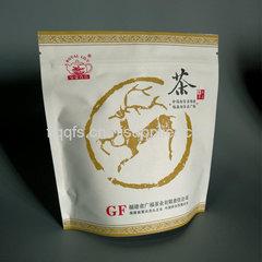 福州茶饼袋印刷