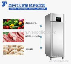 成都厨房冷柜厂家哪家好用?
