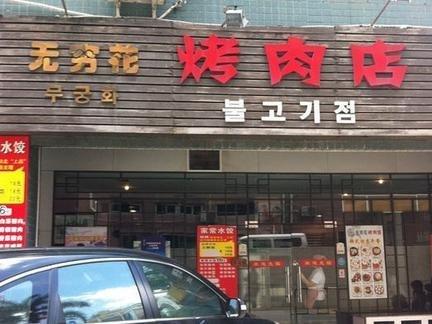 柳州廣告設計——發光字的保養與維護