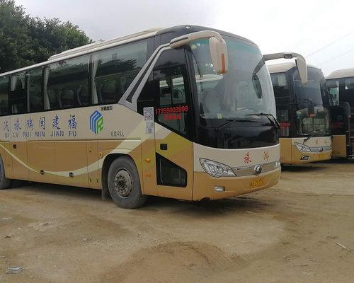 德赢ac米兰官方合作伙伴旅游大巴包车