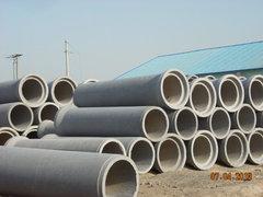 顶进施工法用钢筋混凝土排水管