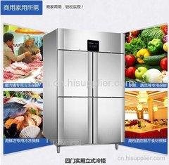 上海四门商用厨房冷柜厂家哪家好?