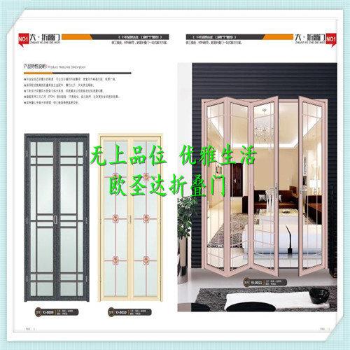 西安折叠门安装