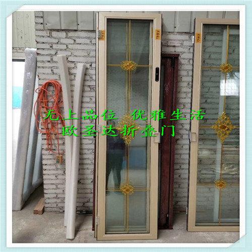 西安廚房小折疊門