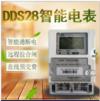 福州智能电表安装