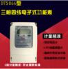 福州智能电表供应