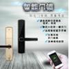 福州智能门锁厂家_福州智能公寓管理系统_福州智能电表那家便宜