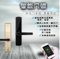 福州智能门锁厂商_福州智能门锁安装公司