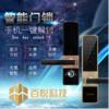 福州智能门锁厂家电话_福州智能公寓管理系统_福州智能电表那家便宜