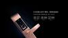 福州智能门锁供应_福州智能公寓管理系统_福州智能电表那家便宜