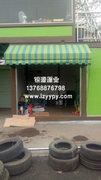 柳州遮阳蓬——遮阳蓬布的几大分类