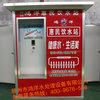 惠民饮水站代理