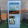 批发社区自动售水机