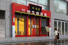 柳州專業廣告設計