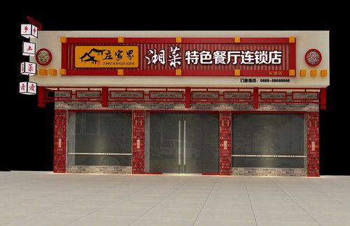 柳州廣告設計——廣告招牌的作用有哪些?