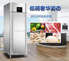 上海哪个牌子的厨房冷柜好用?