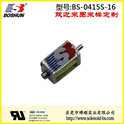 厂家供应直流电压5V低功耗推拉式电磁铁经久耐用动作灵活充电宝电磁铁