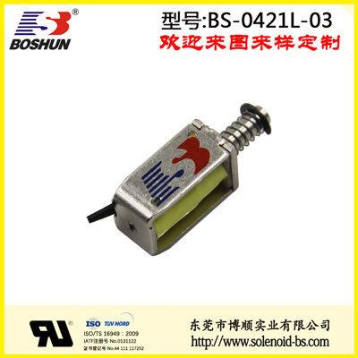 东莞电磁铁厂家供应DC12V直流式音频设备电磁铁推拉式