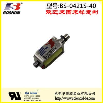 厂家供应推拉式电磁铁直流电压DC5V动作灵活3D打印机电磁铁