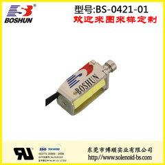 厂家供应低电压4.5V直流式的微型寄存柜电磁锁推拉式