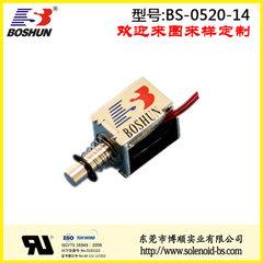 东莞电磁铁厂家供应低电压5V直流式的寄存柜用微型电磁铁推拉式