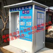 农村惠民饮水站安装案例
