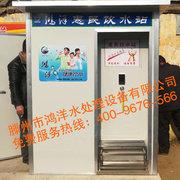 农村直饮水站安装案例