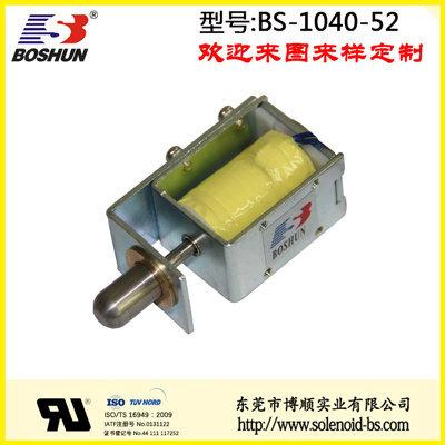 厂家供应推拉式电磁铁直流电压DC12V间歇型高寿命的自动门锁电磁铁长行程8mm