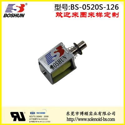 东莞电磁铁厂家定制供应电压3V直流式的智能箱柜用微型电磁锁推拉式