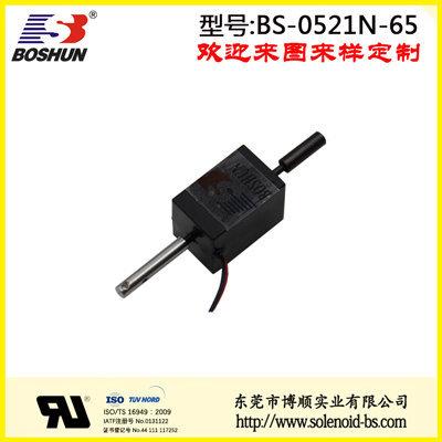 厂家供应电压12V直流式的新能源充电桩电磁锁单向自保持式