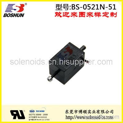 充电桩电磁铁
