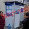 饮水站出售厂商