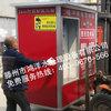 惠民饮水站加盟厂
