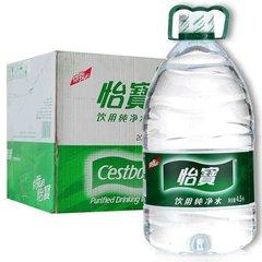 晋安怡宝桶装水价格