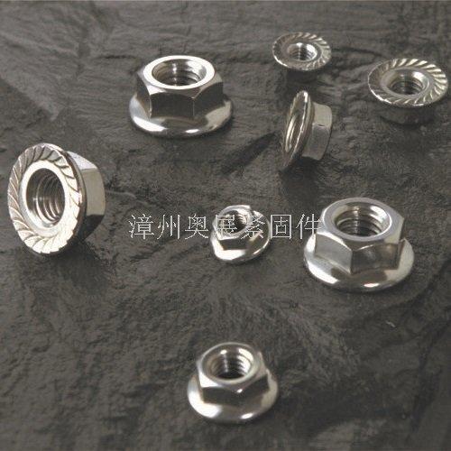 漳州不銹鋼防滑螺母