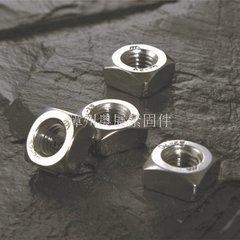 漳州不锈钢螺母批发