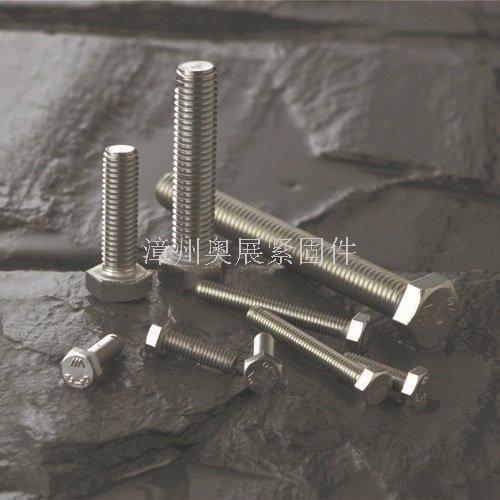 漳州不銹鋼304螺絲