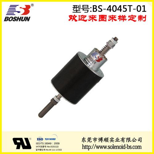 厂家供应直流电磁铁电压24V的娃娃机电磁铁推拉式长行程8mm