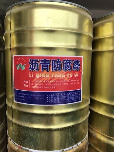 柳州沥青防腐漆