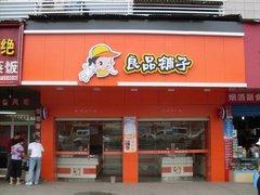 柳州專業招牌制作