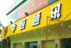 柳州廣告設計