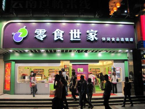 柳州廣告設計——酒店招牌設計需要注重的要點