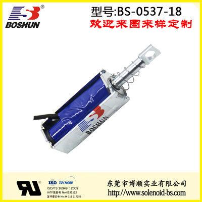 厂家供应推拉式电磁铁直流电压DC12V间歇型长寿命微型电磁铁长行程8mm
