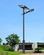 貴陽太陽能路燈廠家直銷