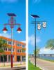 貴陽太陽能路燈價格表