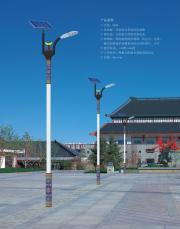 貴陽路燈廠家——太陽能路燈日常維護
