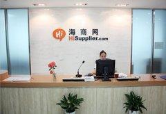 宁波海博网络技术发展有限公司