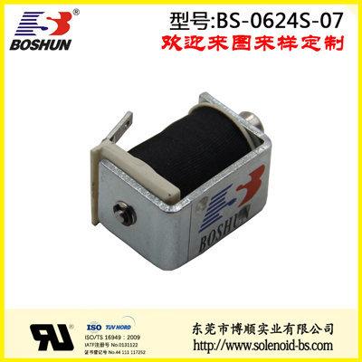 东莞电磁铁厂家供应DC24V直流式电子锁电磁铁推拉式